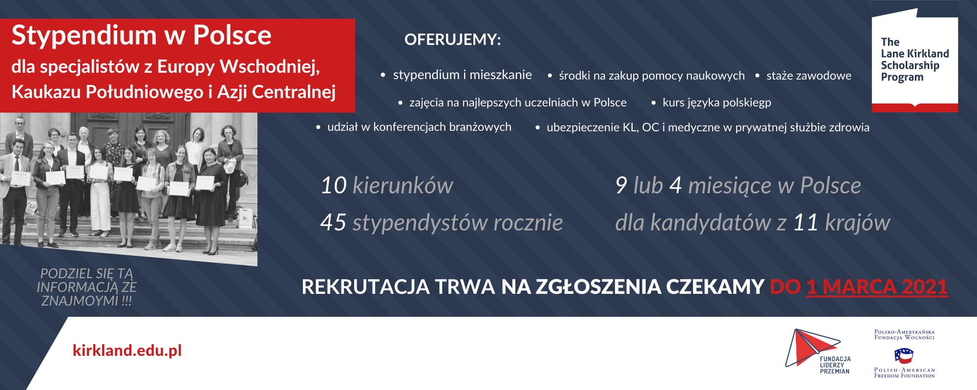 Najlepsze stypendium dla specjalistów z Europy Wschodniej, Kaukazu Południowego i Azji Centralnej