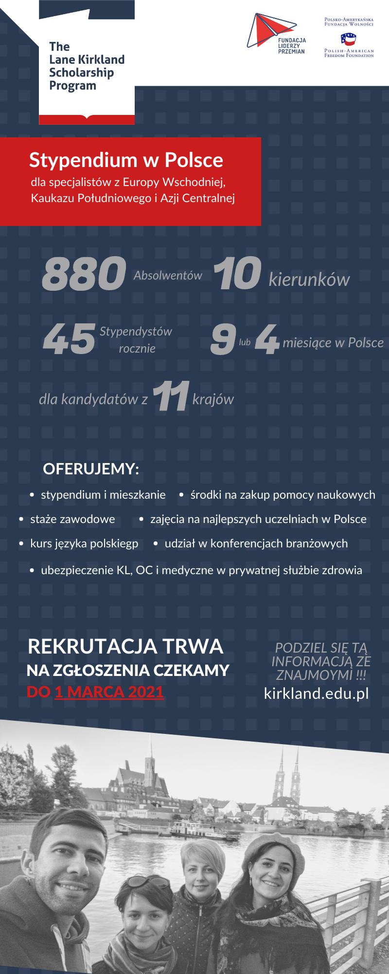 OFERUJEMY_ (1)