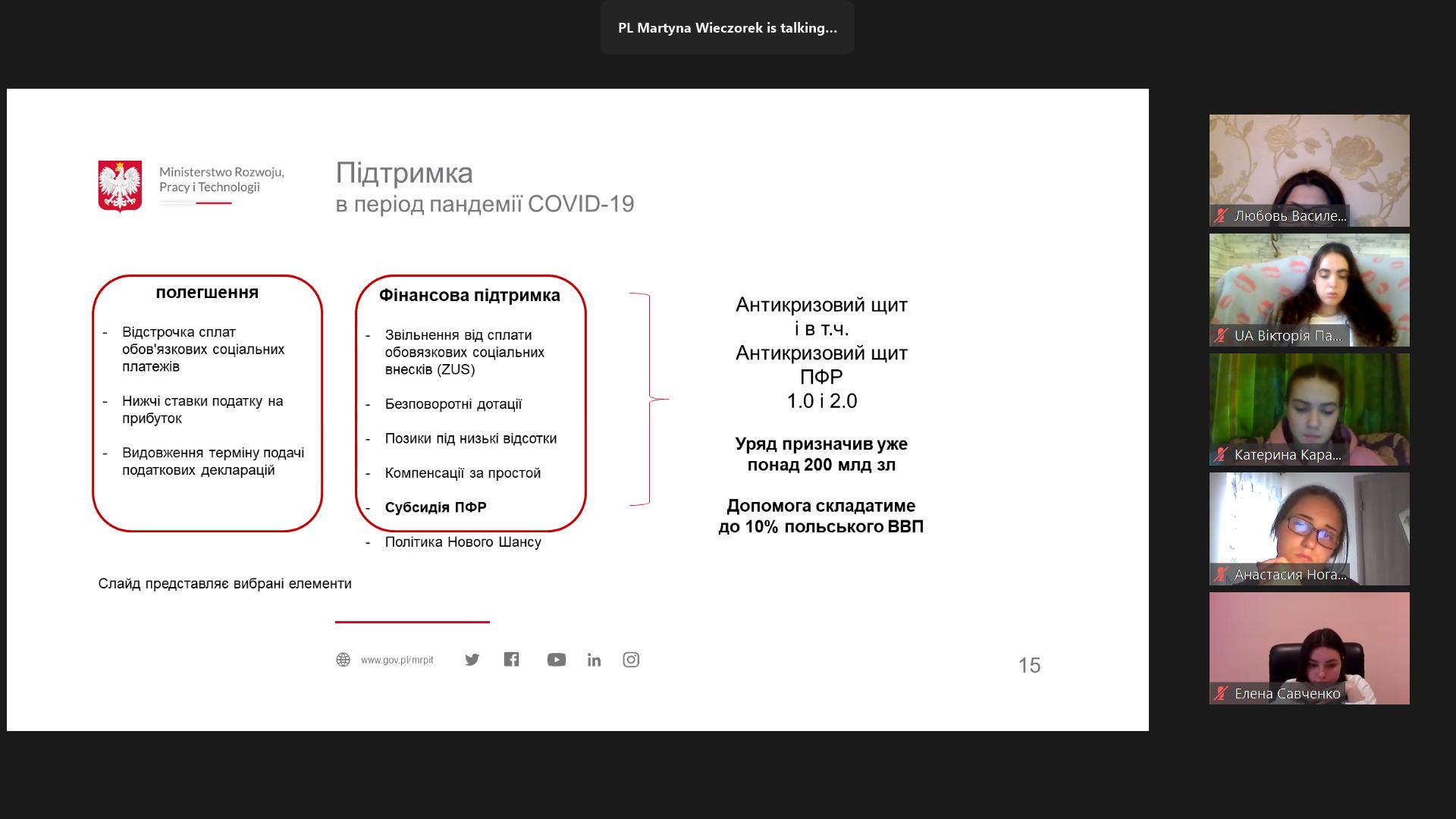 Zrzut ekranu (9)